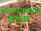 包头废电缆废铜回收废旧金属多少钱回收高价