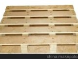 国内国外包装木箱定做生产批发厂家 广州番禺洋尊木箱厂