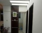 金城江金福路鑫亮园 3室2厅2卫学区房出售