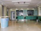 天津河西区圣安医院好么