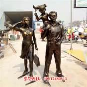 雕塑-抽象购物人物雕塑摆件