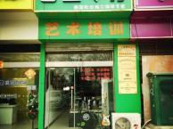 苏州艺笙艺术培训中心专业艺教专注艺教