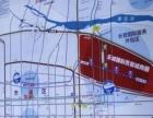 城国际贸易城 准现房 十年返租 首付十几万得一套