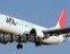 江门空运 国内运 国内航空运输