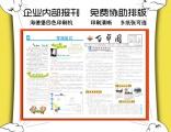 艺美印佳专注北京排版公司10年北京排版图文设计公司 玉泉营