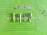 专业生产日光灯灯脚,空心T5、半空心T8、灯脚,空心铜针
