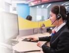 欢迎进入福州三洋空调-(各中心)售后服务总部-电话