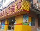 (店主转让)龙华观澜竹村120平米生活超市转让