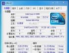 出台东芝15.3寸 i3 core双核笔记本