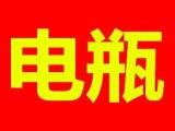 吉林省长春电瓶 UPS电池 eps干电池 叉车电瓶回收公司