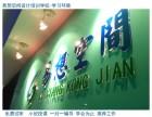 亚运村 惠新西街网页设计培训班 美工培训