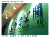 北京海淀学院路UI设计平面广告设计淘宝美工设计培训班免费试学
