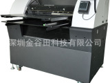 布类包装材料 包装配件彩印机,印刷机,打印机,印刷设备
