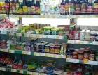 (个人营业超市)于洪水调歌城临街多年便利店出兑转让