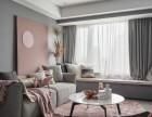 粉色+灰色(灰粉设计美图欣赏) 室内家庭装修案例