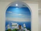 安庆无声彩绘工作室承接本外地墙体彩绘的业务