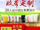 枣庄滕州淘宝拼多多网店装修产品宝贝详情页设计