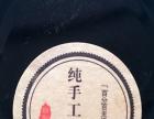 秘制香辣肉酱,韩国泡菜