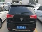 铜川宝骏560智能手动豪华试驾车出售