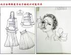 北京金都学校服装设计课程要开新课了