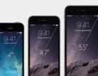 苹果/三星/魅族/小米手机维修,换屏幕多少