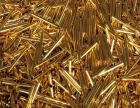 """有色金属产业:规范化套保让企业更""""多金""""欢迎详细了解"""