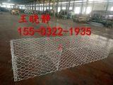 陕西河道护坡锌铝合金格宾网箱价格