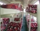 黄岛到嘉兴直达的客车(汽车)在哪有车?几点发车+多久到?