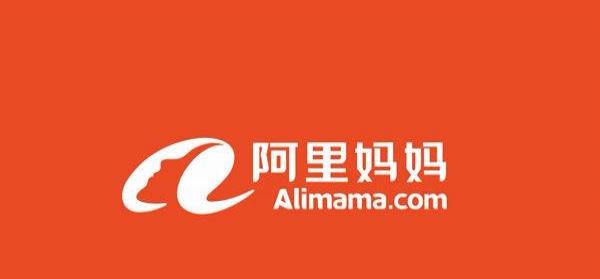 淘宝客采集软件OEM(中国)官方网站