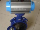 GEFEG-NECKAR精密仪器和驱动