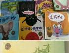 幼儿绘本玩具回收