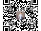 长宁北新泾仙霞西路威宁路知名离婚婚姻家庭纠纷律所