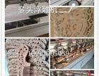 濮阳雕刻机仿古木雕全能手-1325二拖六木工雕刻机