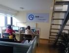 潍坊低价注册公司代理记账服务周全