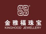金雅福珠宝加盟