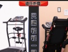 二手家用款家庭小型迷你健身折叠电动多功能跑步机超静音减