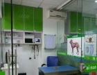 赛诺动物医院(先进设备,**兽医,空气洁净手术室)