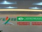 东莞到沙巴美人鱼岛双飞5天5晚游、广州直飞