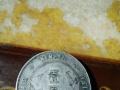 高价回收古钱币