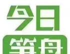 徳政路头四楼无电梯450方公司装修方开价10.5元