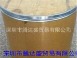 供应优质 2-巯基苯并咪唑