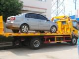 深圳罗湖24小时汽车救援