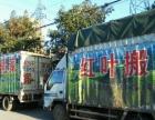 罗平红叶服务公司