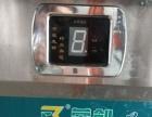 荣创大锅灶15KW商用大功率电磁灶九成新
