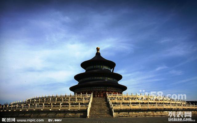 北京青年旅行社 北京纯玩一日游 特价每位80元/人