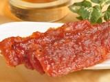 膳格格零食批发 宏香记 XO酱猪肉干 500g 一斤装