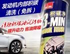 汽车四轮定位,前辉汽修公司 换轮胎免费四轮定位