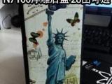 三星n7100后盖浮雕3D卡通后壳手机保
