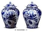 重庆彭水哪里免费鉴定古董瓷器
