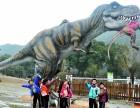 恐龙展道具租赁出售